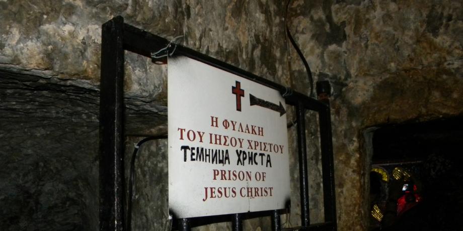 israel_jerusalem_jesus_christ_prison_11-3000-100_4
