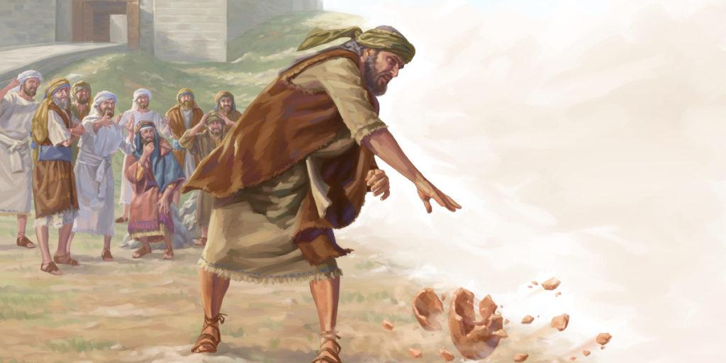 Jeremie-1024x512