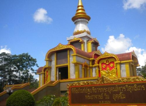 temple y (4).JPG