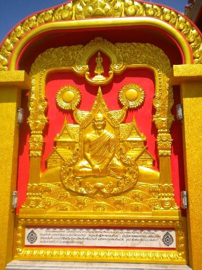 temple y (7).JPG
