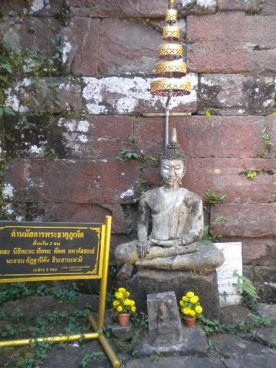 Phra That Phu Phek (11).JPG