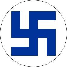 220px-Finland_roundel_WW2_border.svg.png