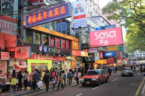 hongkong (4).JPG