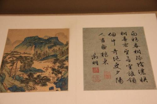 Suzhou (9).JPG