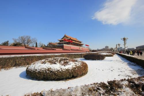 Beijing (59).JPG