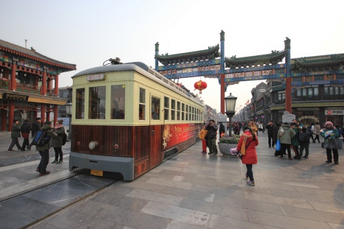 Beijing (71).JPG