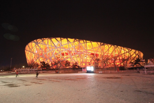 Beijing (42).JPG