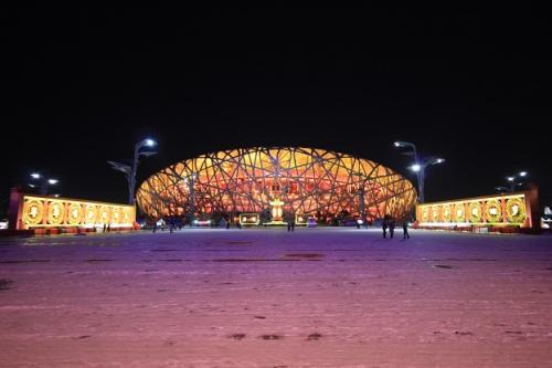 Beijing (48).JPG