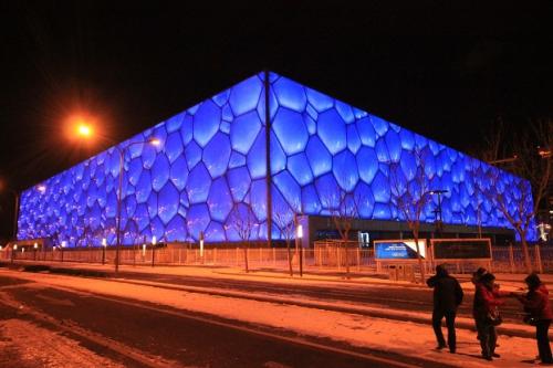 Beijing (47).JPG