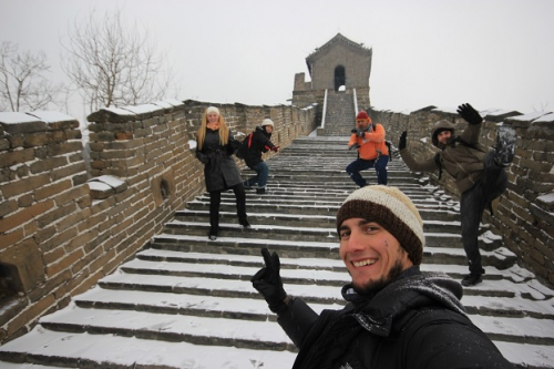 Beijing (56).JPG