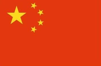 Ban Chinois.jpg