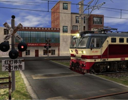 China TS 03.jpg