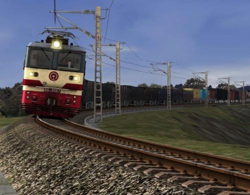 China TS 09.jpg