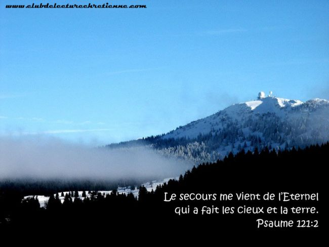 Psaumes 121.2