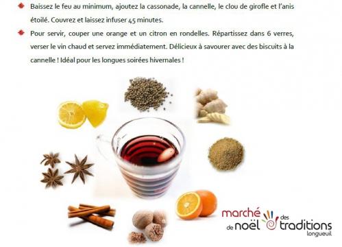 vin_chaud_21.jpg