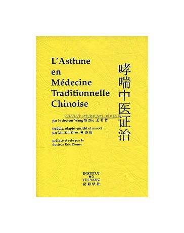 l-asthme-en-medecine-traditionnelle-chinoise.jpg