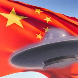 drapeau RPC et ovni.jpg