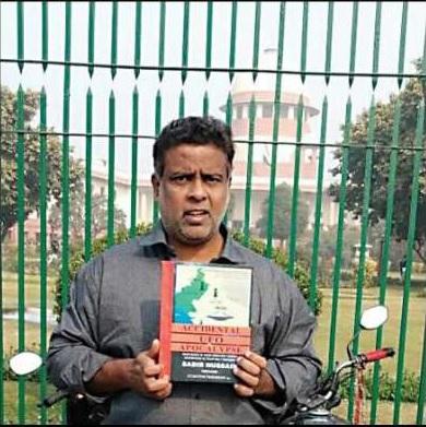 M. Sabir Hussain.jpg