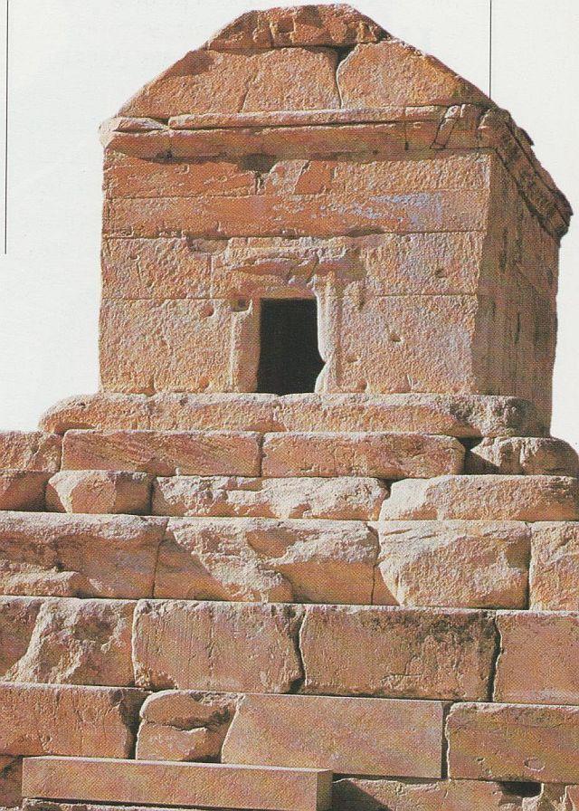 Tombeau de Cyrus le Grand 001.jpg