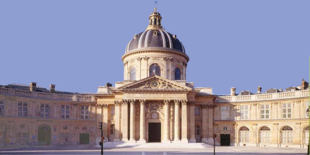 Institut de France  Académie française.jpg