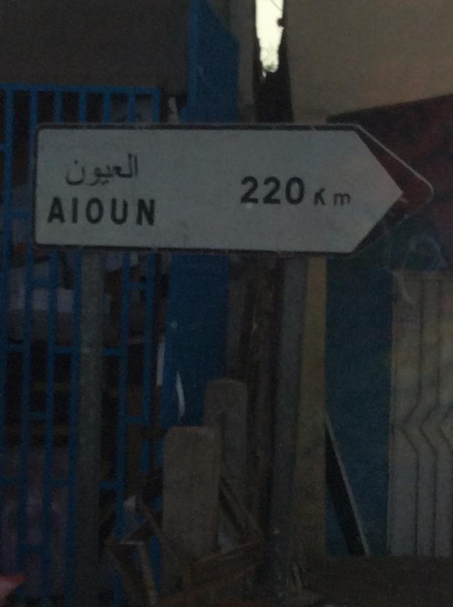Aioun.JPG