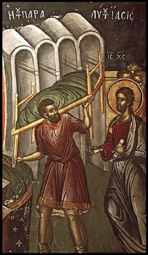 Κυριακή-του-Παραλύτου-Ιερά-Μονή-Σταυρονικήτα.jpg