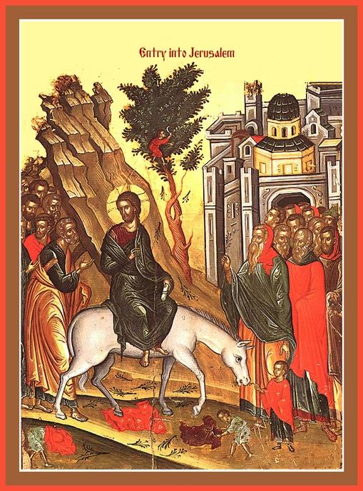 Entrée de Notre Seigneur dans Jérusalem.jpg