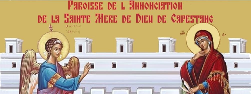 PAROISSE ORTHODOXE DE CAPESTANG (HERAULT)