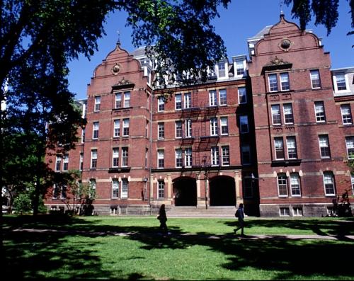 harvard_university_2005201084846SA.jpg