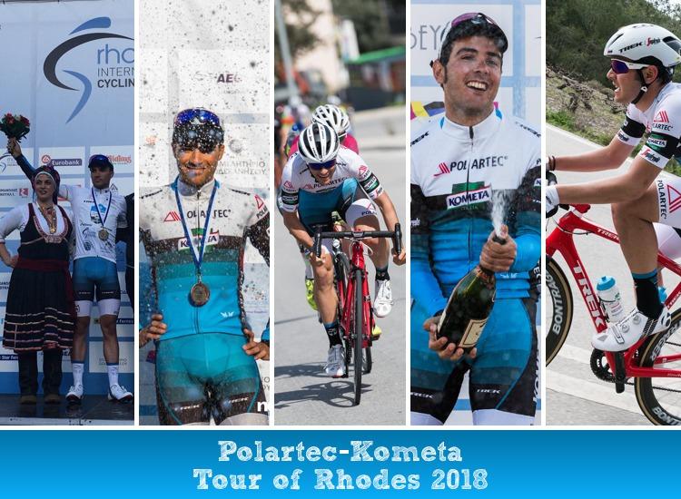 Tour of Rhodes 2018.jpg