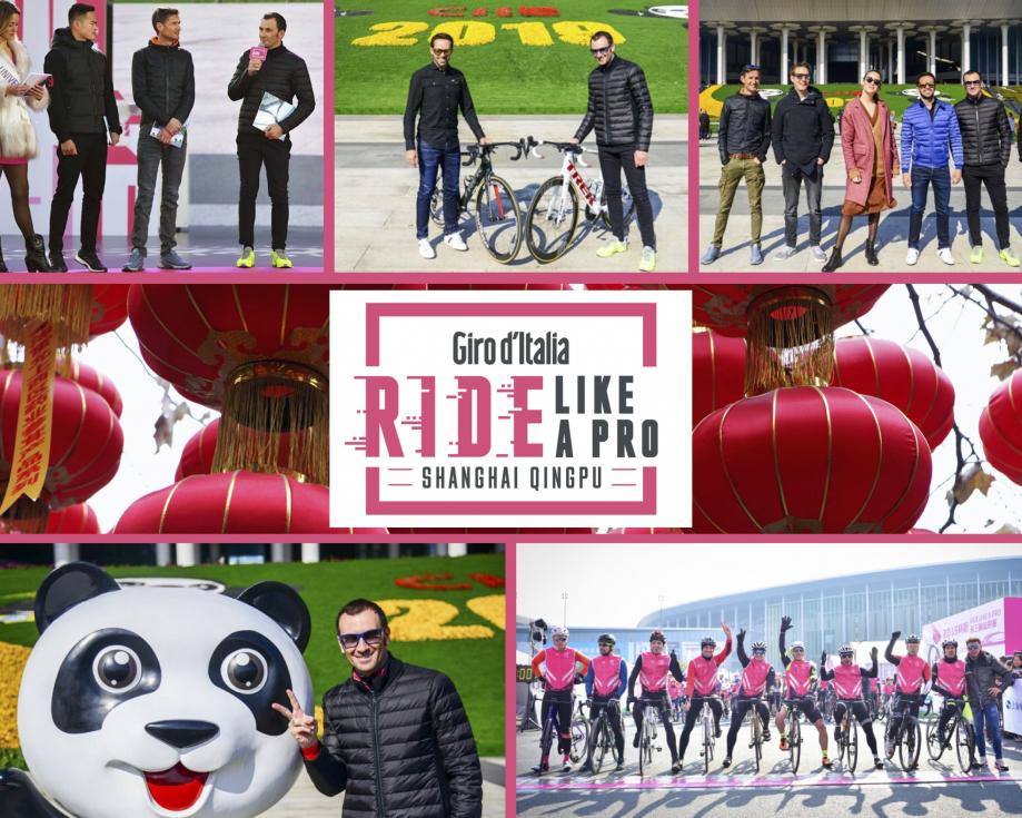 RideProChina.jpg