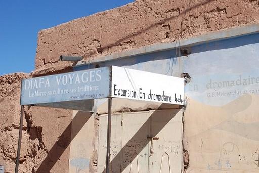 Maroc 2014_628.jpg