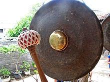 gong suspenfu.jpg