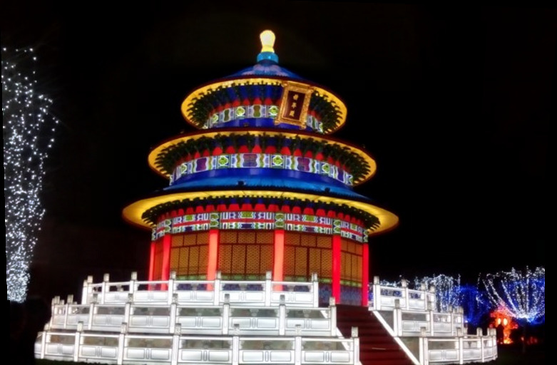 Temple du Ciel  (4-5)2 images.jpg