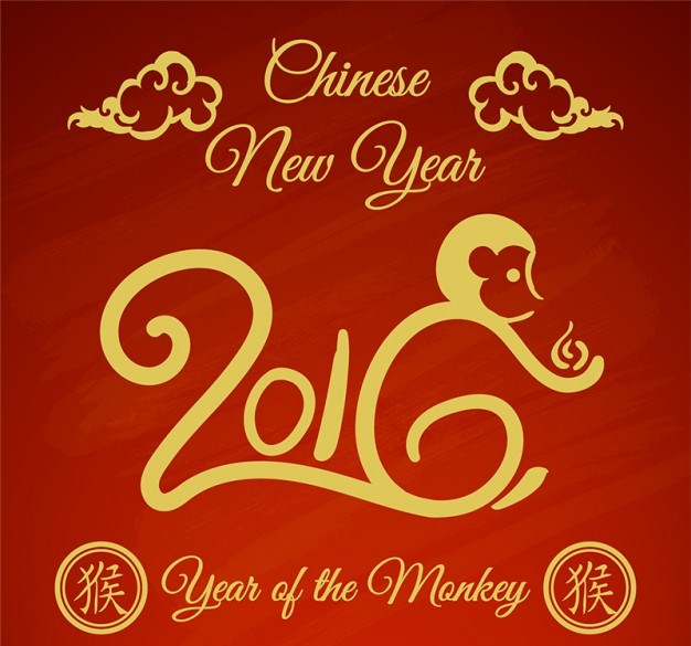 nouvel-an-chinois-2016-sur-fond-rouge_23-2147534046.jpg