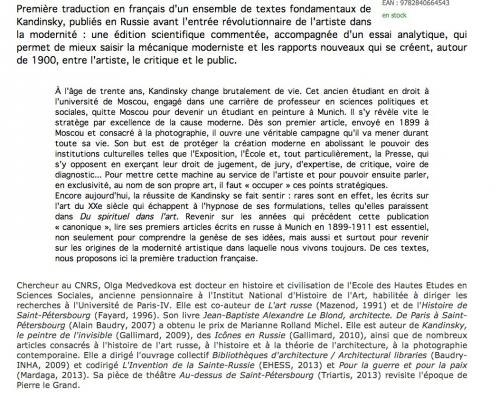 Kandinsky la critique.jpg