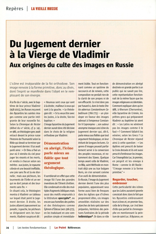 Le Point 01 References janvier-fevrier 2011. 01.jpg
