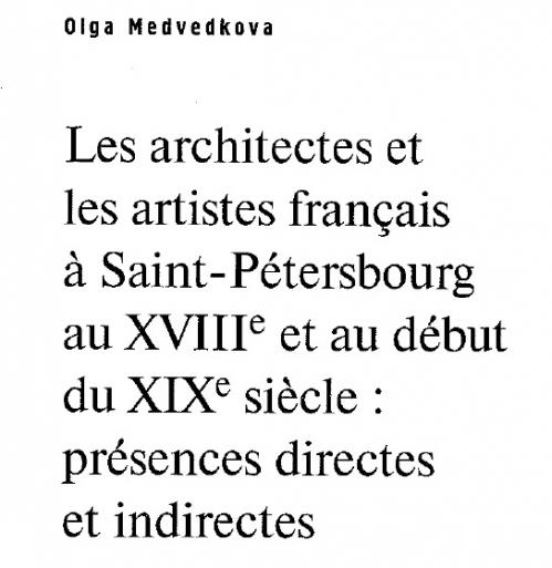Architectes et artistes.jpg