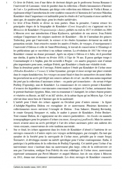 Foletti 01.jpg