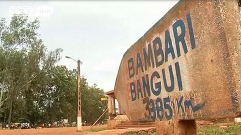 bAMBARI24.png