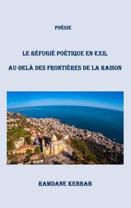 Le réfugié poétique 428x270.jpg
