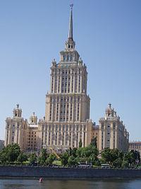 Hôtel Ukraine.JPG