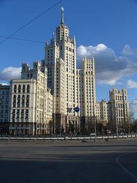 Kotelnicheskaya Tower 00.jpg