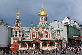 Image illustrative de l'article Cathédrale Notre-Dame-de-Kazan de Moscou