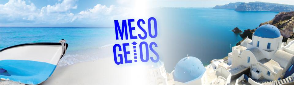 mesogeios