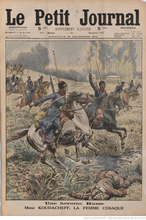 LPJ Illustre 1914-11-15 A.jpg
