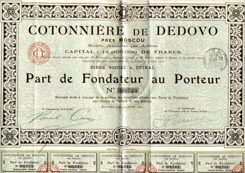 Dedovo Part de fondateur au porteur DEHOLLAIN.jpg