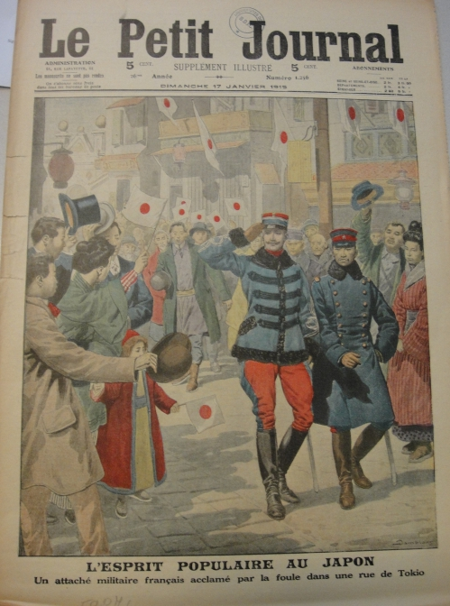 LPJ Illustre 1915-01-17 Nanterre A.JPG