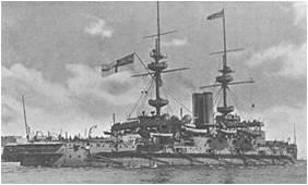 1915 Cuirasse HSM Majestic.jpg