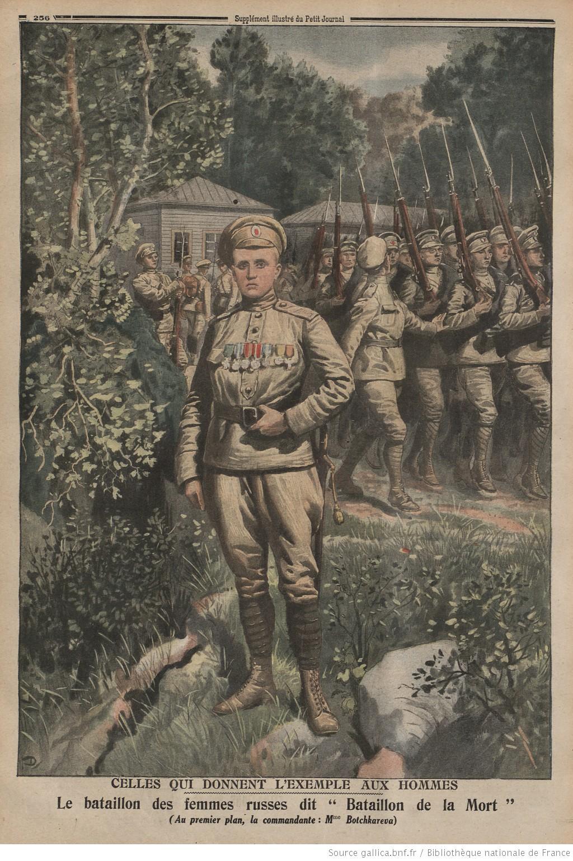 LPJ Illustre 1917-08-12 B.jpg